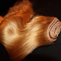 Натуральные европейские вьющиеся волосы на трессе длиной 70 см оттенок №613
