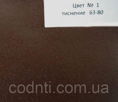 Ледерин для переплета № 1 (63-80)