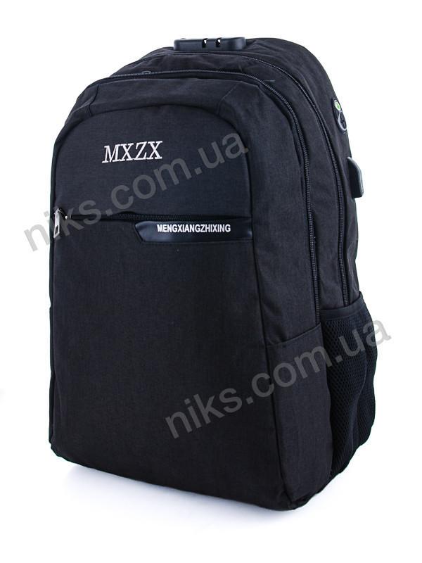 Рюкзак спортивный городской для ноутбука c USB Superbag, черный