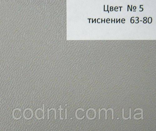 Ледерин для переплета № 5 (63-80)