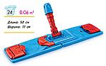 Пластмассовая основа, держатель (флаундер) для мопов 50 см с педалью и зажимами