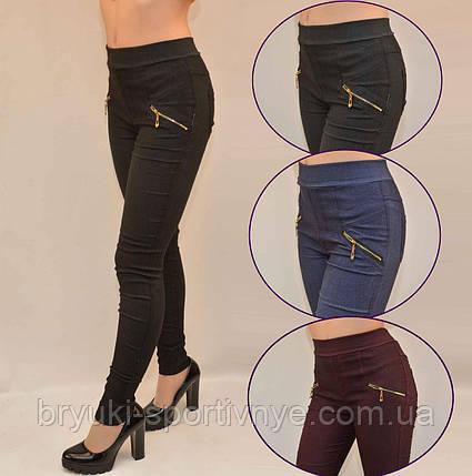Джеггинсы женские с накладными карманами сзади M - XXL Лосины под джинс Kenalin, фото 2
