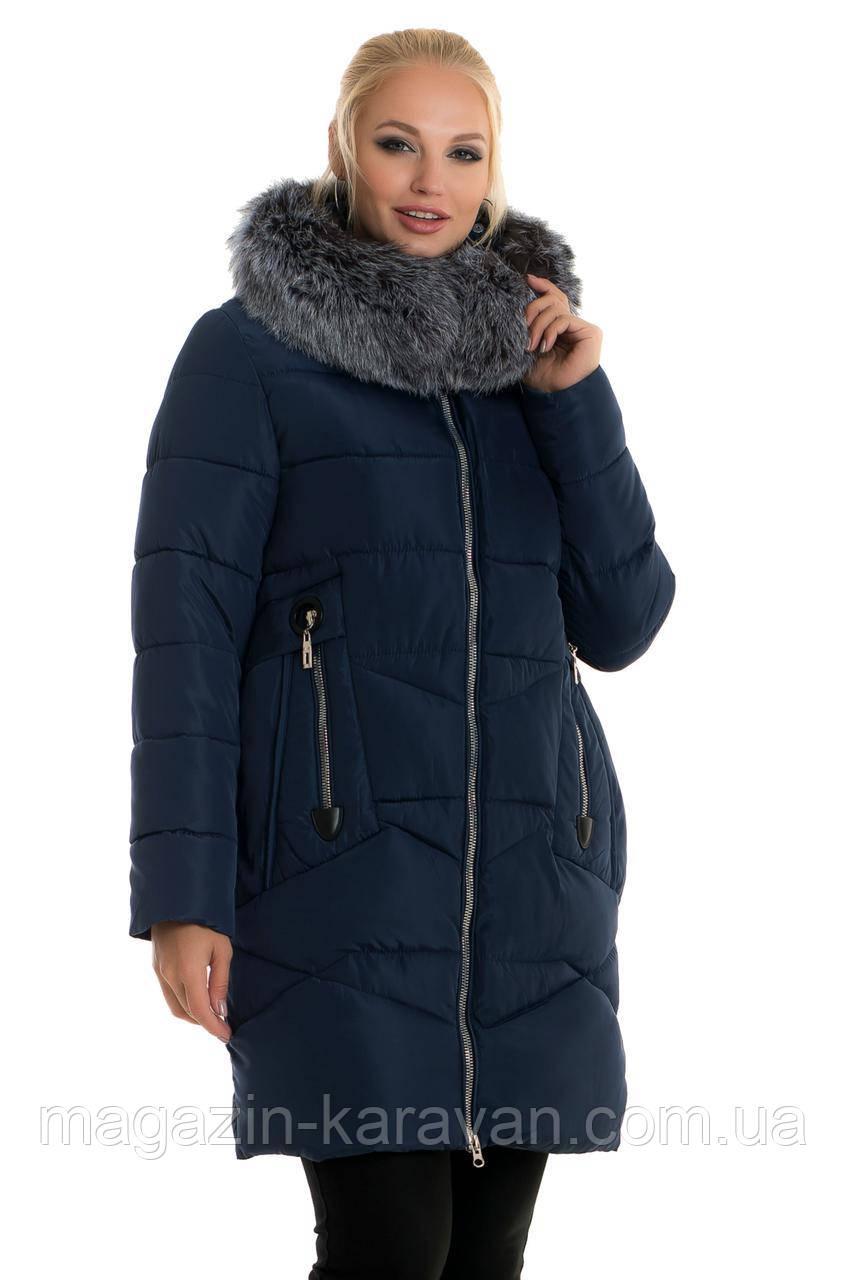 Женский зимний пуховик с натуральным мехом чернобурка 028 синий