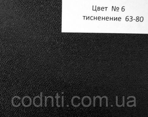 Ледерин для переплета № 6 (63-80)