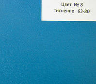 Ледерин для переплета № 8 (63-80)