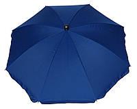 Зонт садовый TE-003-240 синий Time Eco, фото 1