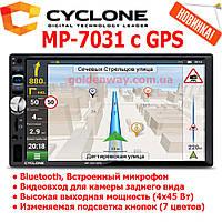 Автомагнитола 2 DIN CYCLONE MP-7031 с GPS навигацией и картами Автомобильная мультимедийная система MP5