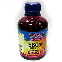 Чернила WWM для Epson L800;L1800  E80/M  Magenta  200ml