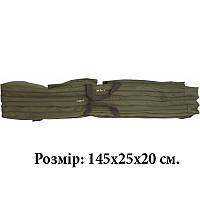 Чехол для удилищ Акрополис КВ-20, 145х25х20 см