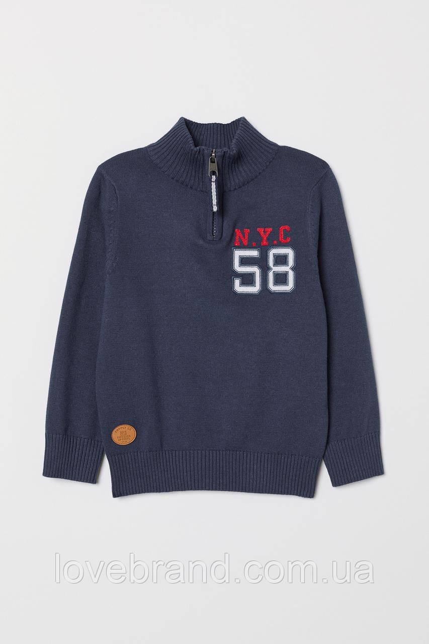 Кофта под горло для мальчика H&M синяя детская кофта ейч енд ем 1.5-2 г./92 см