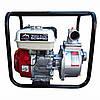 Дизельная мотопомпа Vulkan SCWPD50 для чистой воды