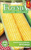 Семена кукурузы Сахарная брусница 20г, FAZENDA, O.L.KAR