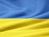 Флаг Украины 90х150 см
