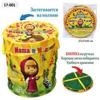 """Корзина для игрушек """" Маша и Медведь"""""""