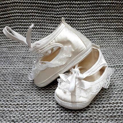 Детские пинетки-туфельки на девочку белого цвета  DOMIkids  (Турция)  размер 4  месяца, фото 2