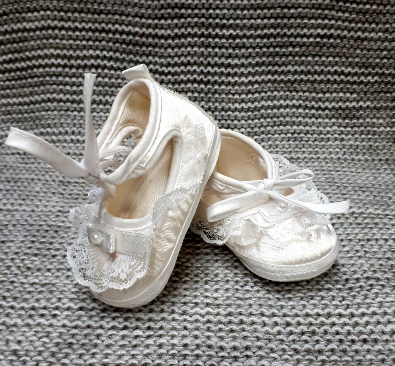 Детские пинетки-туфельки на девочку белого цвета  DOMIkids  (Турция)  размер 4  месяца