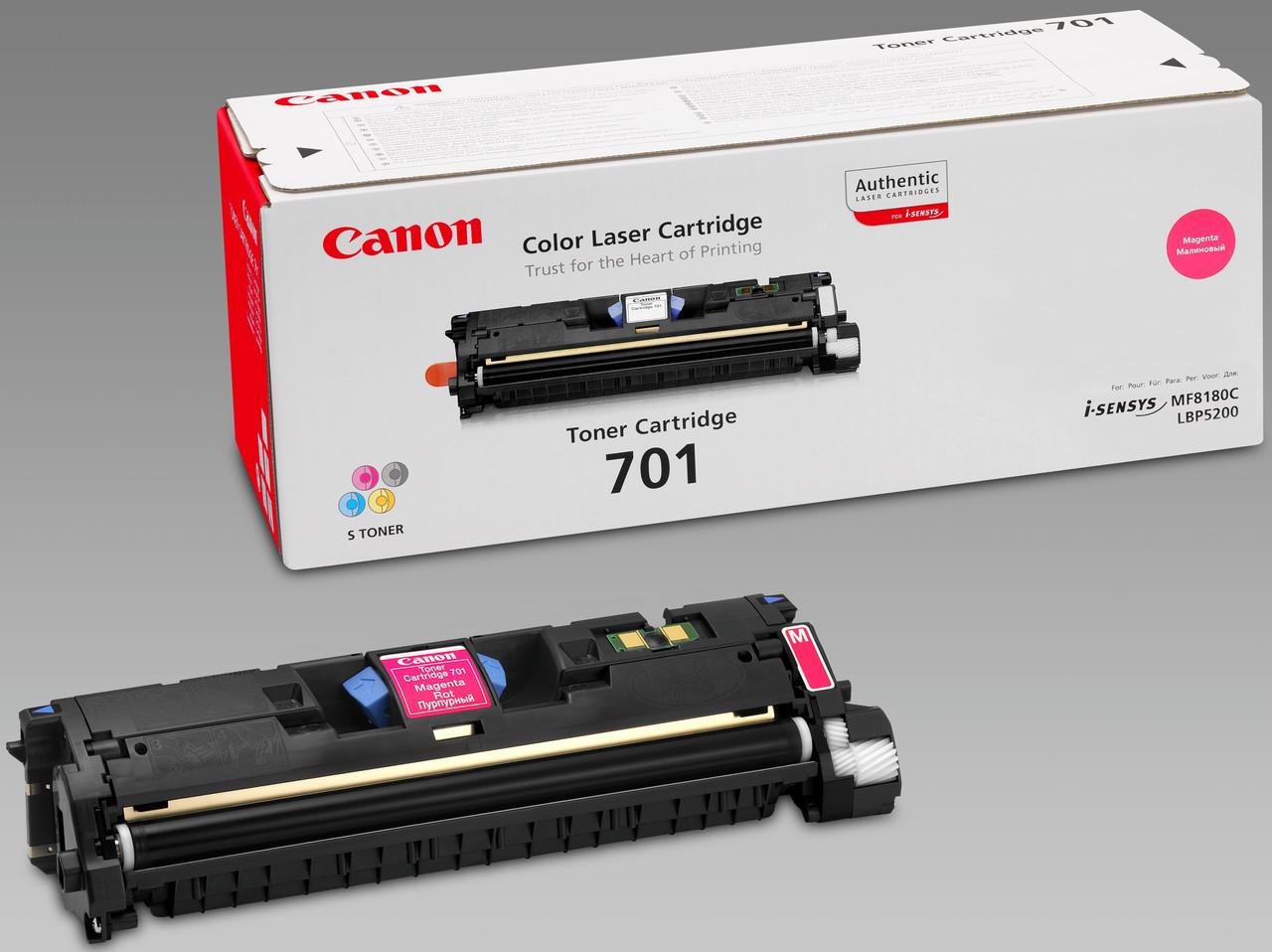Заправка картриджа: 701Mangenta пурпурный Для принтера:Canon LBP-5200