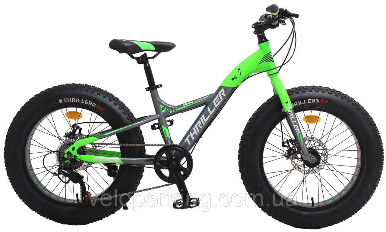 Велосипед детский внедорожник фэтбайк Сrossover Triller 20 (fatbike) 2019 All