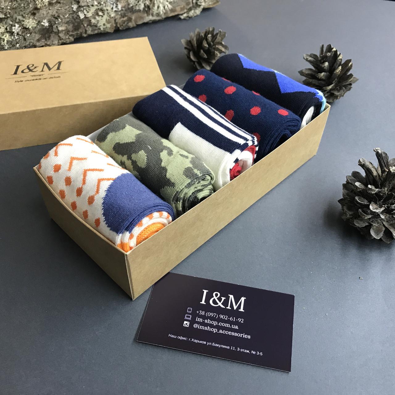 Набор носков I&M Craft  из 5-ти пар (070122)