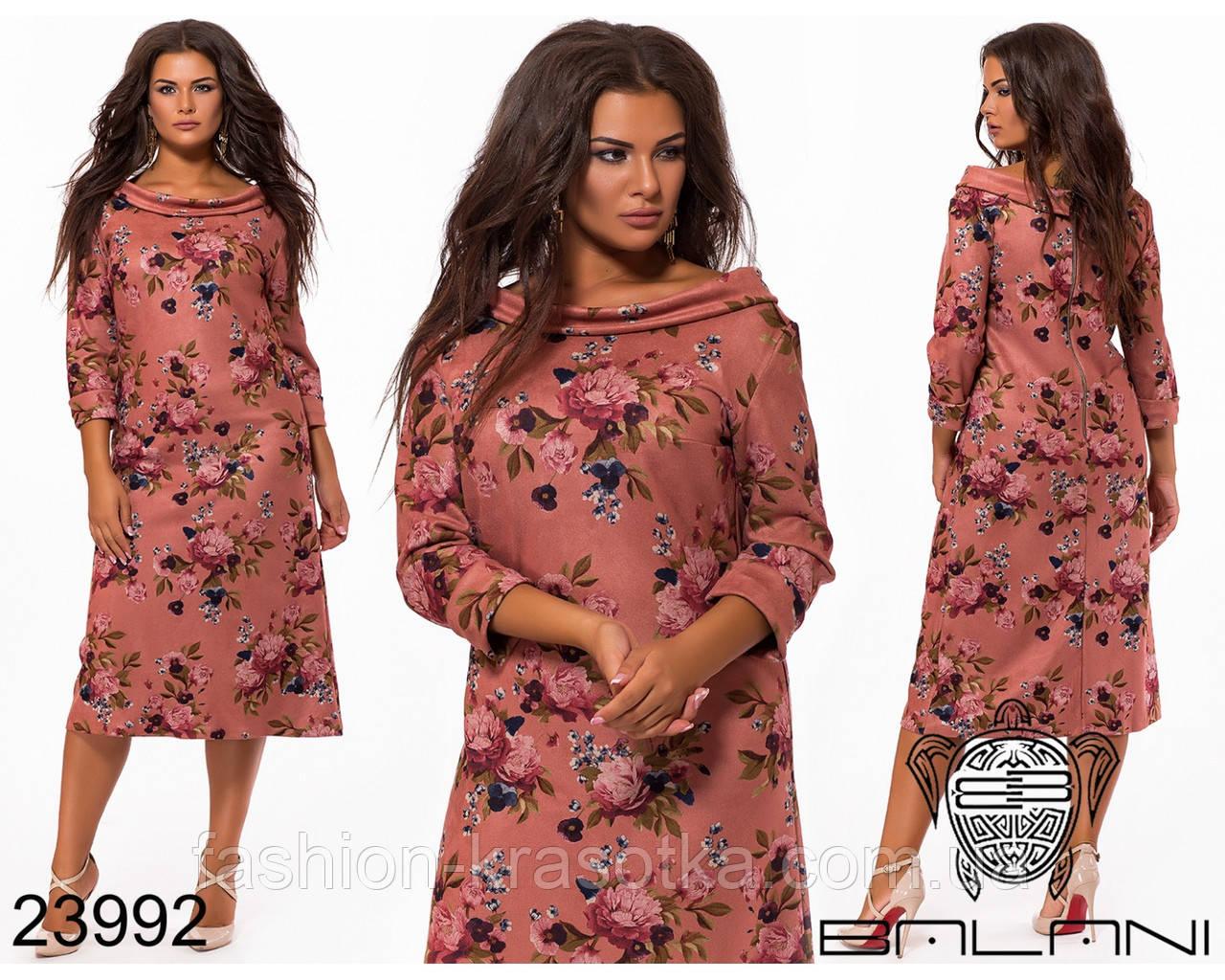 Удлиненное женское вечернее платье,размеры:48,50,52,54.