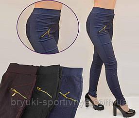 Джеггинсы женские с накладными карманами сзади M - XXL Лосины под джинс Kenalin