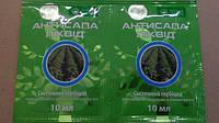 Антисапа Ликвид 10мл/10л/2сот системный гербицид картофель/томаты  , фото 1
