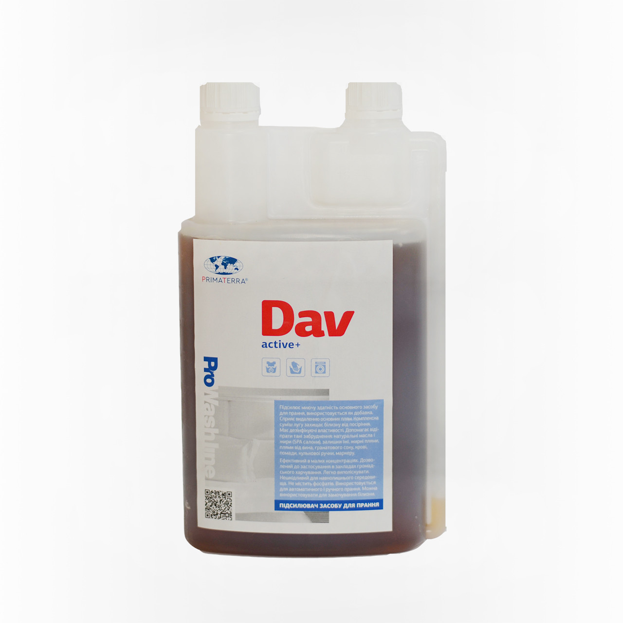 Добавка стиральному порошку, усилитель щелочности, PRIMATERRA DAV Active+ (1,2кг)