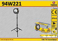 Лампа универсальная на штативе 25Вт,  TOPEX  94W221
