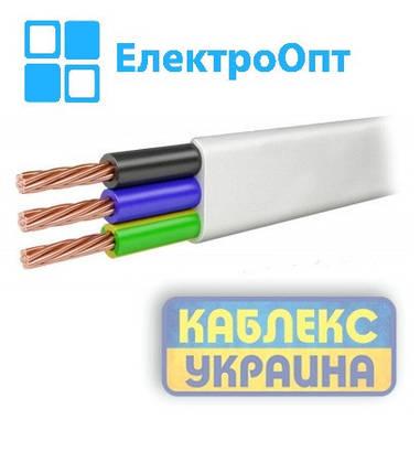 Провід мідний ШВВП 2х0.75Каблекс Україна, фото 2