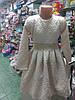 Нарядное платье для девочки 4-6лет