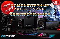 Встречайте компьютерные аксессуары и электротехнику в ZaMisto
