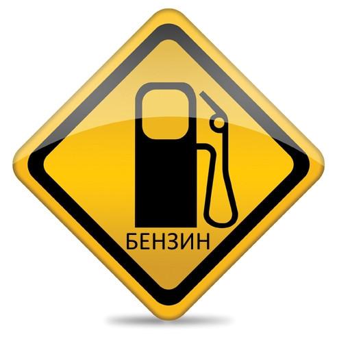 Wynns для бензиновых двигателей
