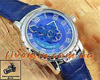 Мужские наручные часы Ulysse Nardin Freak Blue Phantom 020-81