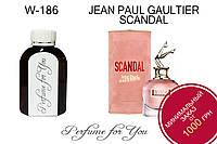 Женские наливные духи Scandal Жан Поль Готье  125 мл