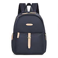 Женский рюкзак Ecosusi Kim серый , фото 3