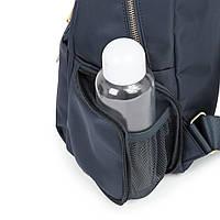 Женский рюкзак Ecosusi Kim серый , фото 9