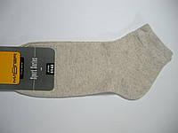 Тонкие хлопковые носки  для мужчин бежевый