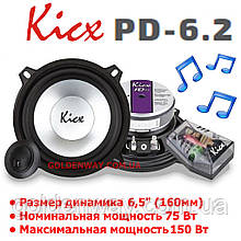 """Автомобильная акустика Kicx PD-6.2 (Круглые 2-х полосные компонентные динамики 6,5"""" (165мм) 16см, компл. 2 шт)"""