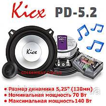 """Автомобильная акустика Kicx PD-5.2 (Круглые 2-х полосные компонентные динамики 5,25"""" (130мм) 13см, 2 шт)"""