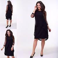 4abde1ac01c Женское платье дайвинг с накидкой в Украине. Сравнить цены