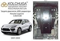 Защита на двигатель, КПП, радиатор для Porsche Cayenne (2007-2018) Mодификация: 3,0D; 3,6; 4.2 quattro Кольчуга 1.0635.00 Покрытие: Полимерная краска