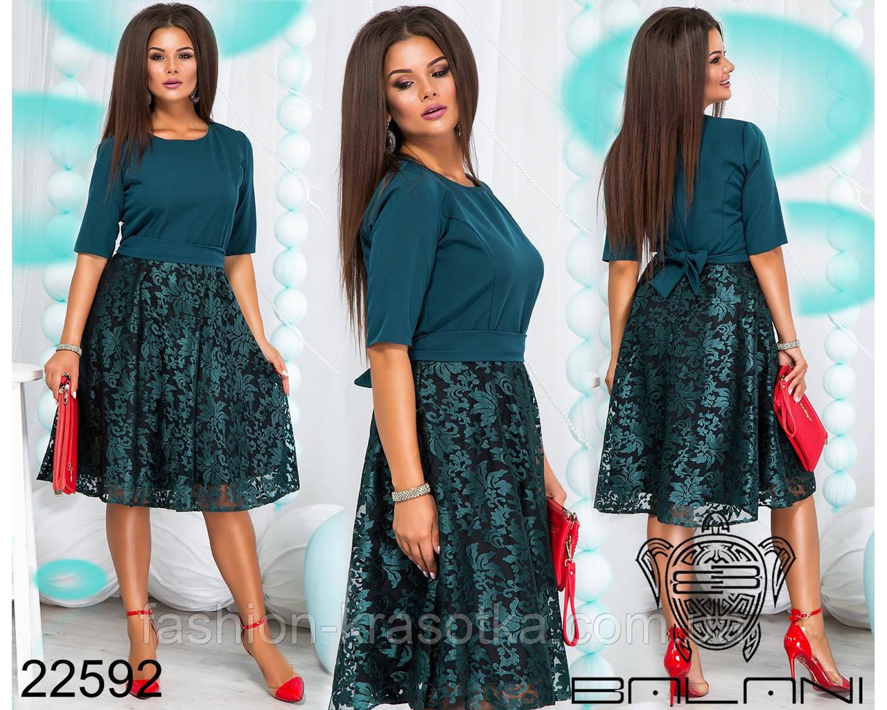 Платье вечернее женское,размеры 48,50,52,54 ткань верх - костюмка, низ- стрейч сетка с атласной нитью