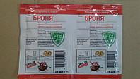 Броня 25мл/250мл/30кг протравитель-инсектицид