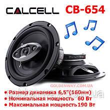 """Автомобильная акустика Calcell CB-654 (Круглые коаксиальные динамики 6,5"""" (165мм), 16 см, комплект 2 штуки)"""