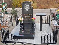 Мемориальный комплекс Крест