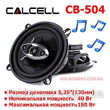 """Автомобильная акустика Calcell CB-504 (Круглые коаксиальные динамики 5,25"""" (130мм) 13 см, комплект 2 штуки)"""