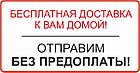 """Матрас противопролежневый """"Roho Prodigy"""" (3 секции), материал: ПВХ, фото 6"""