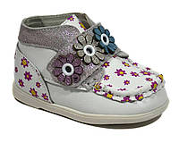 Детская обуви шалунишка в Запорожье. Сравнить цены 5c1edd4fc866e