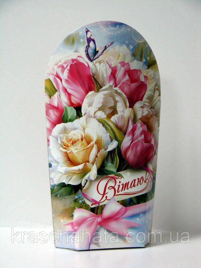 Подарочная коробка для конфет, Букет тюльпанов, 300 грамм, Днепр