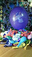 Воздушный шар с надписью С днем рождения